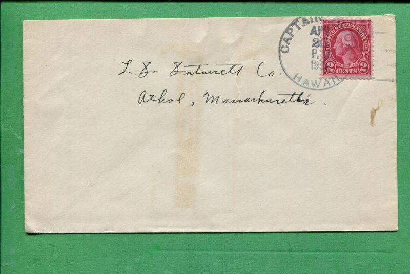 HAWAII Cover - Captain Cook Islands 1932 Sent to Athol Massachusetts - S8437