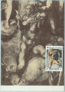 68726 -  MALDIVES  - Postal History -   MAXIMUM CARD 1973  - ART