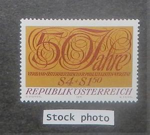 Austria B327. 1971 4S+1.50S Philatelic Federation, NH