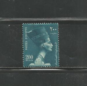 #338 Queen Nefertiti