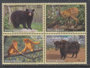 UN New York 861a Animals MNH VF