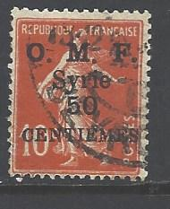 Syria Sc # 60 used (RS)