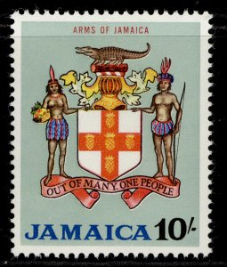 JAMAICA QEII SG231, 10s, NH MINT.