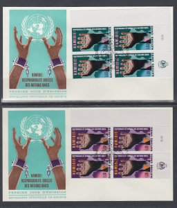 UN Geneva 53-54 Human Rights Plate Blocks Geneva U/A Set of Two FDC