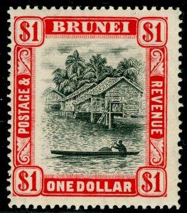 BRUNEI SG90, $1 black & scarlet, LH MINT. Cat £15.
