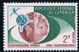 Cameroun 381 MNH Telstar and Globe 1963 (C0244)+