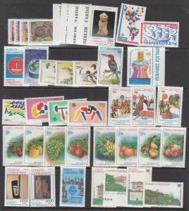 Turkey Scott 2516 // 2575 Mint NH sets (Catalog Value $77.55)