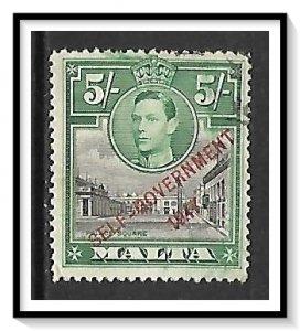 Malta #221 Self-Government Issue Used