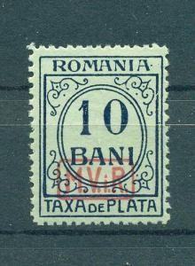 Romania sc# 3NJ2 (2) mh cat value $20.00