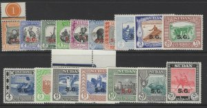 SUDAN SGO67/83(Exc.O81a) 1951-62 DEFINITIVE SET MNH