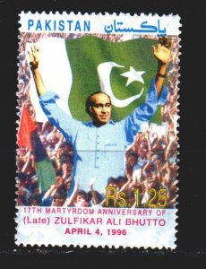 Pakistan. 1996. 965 from the series. Bhutto Prime Minister. MNH.