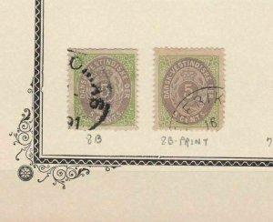DANISH WEST INDIES 1873 5c VARIENTS  USED STAMPS   REF 5751