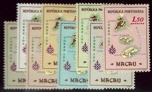 Macau SC#383-390  Mint VF SCV$62.60...Worth a Close Look!