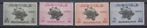 Bahawalpur - 1949 UPU Sc# 26/29 - MNH (9842)