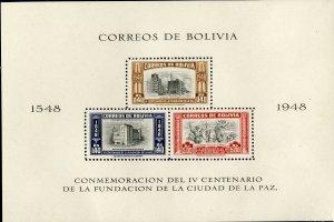 BOLIVIA 350a MH SS  PERF 13 SCV $3.50 BIN $1.80 BUILDINGS