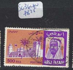 ABU DHABI  (P2202B)  500F   SG 36     VFU