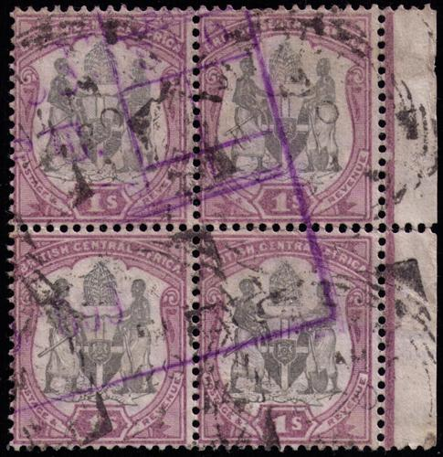 British Central Africa #  50  Used VF CDS Bl of 4   Cat $ 34