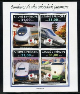 SAO TOME 2021 HIGH SPEED JAPANESE TRAINS  SHEET MINT NEVER HINGED
