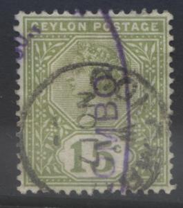 CEYLON -Scott 136- QV - Definitive Issue -1886-Used -Single 15c Stamp4