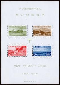 Japan Scott 293a Souvenir Sheet + Cover (1939) M LH VF, CV $145.00