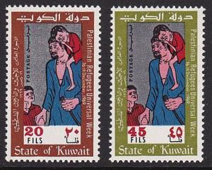 KUWAIT 1969 Refugees set MNH...............................................8466
