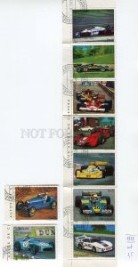 266261 Paraguay 1978 year used stamps set SPORT CAR RACING
