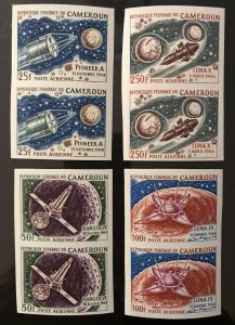 Cameroun #C84-C87 IMPERF VF Mint NH Imperf PAIR - 1967 Conquest of the Moon