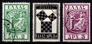 Greece 1955 Pythagorean Congress, Part Set to 5d (excl. 6d) [Used]