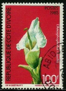Ivory Coast #769A Used Stamp - Flowers (a)