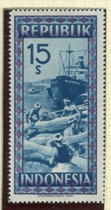 INDONESIA; 1950 early Merdeka pictorial type issue fine mint 15s. value