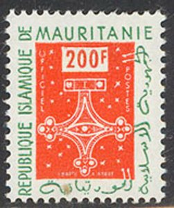 Mauritania 1961 Official set Sc# O1-11 NH