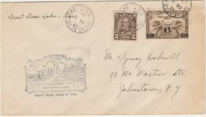 CANADA 1932 FIRST OFFICIAL FLIGHT COVER GREAT BEAR LAKE TO RAE