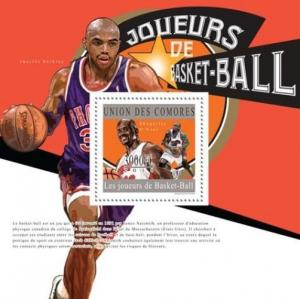 COMORES 2010 SHEET BASKETBALL PLAYERS JOUERS BASKET SPORTS O'NEAL cm10211b