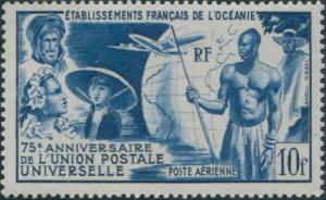 French Oceania 1949 SG210 10f blue UPU MLH