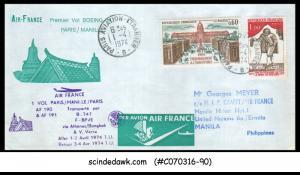 FRANCE - 1974 AIR FRANCE BOEING 747 PARIS-MANILA-PARIS - FFC