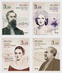 2016 Croatia Famous Croats (4) (Scott 985-88) MNH