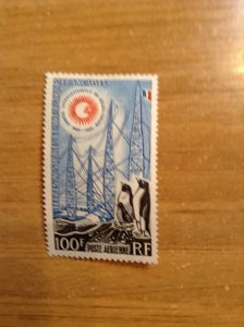 French Southern & Antarctic Territory Sc C6 NH