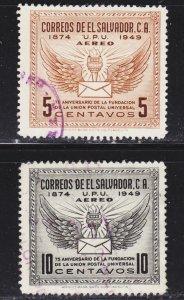 El Salvador Scott C122-123 F to VF used.