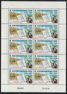New Caledonia 20th Anniversary of Matignon Accords Sheetlet of 10 2008 MNH