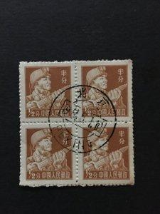 China stamp BLOCK,   USED,   Genuine,  List 1420