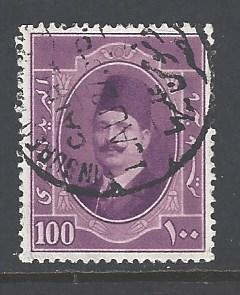 Egypt 101 used (DT)