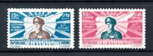 [91296] Syria 1949 Presidental Elections General Husni al-Za'im  MNH