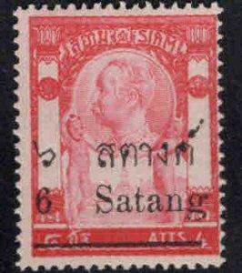 THAILAND Scott 134 MH* 1909 surcharged stamp