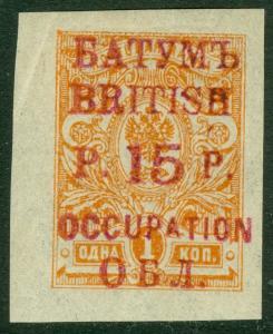 EDW1949SELL : BATAM 1919-20 Scott #22 Very Fine, Mint Original Gum. Catalog $60.