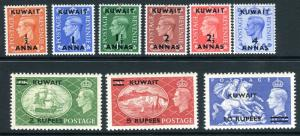 KUWAIT-1950-55 A mounted mint set to 10r on 10/- Sg 84-92