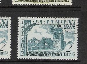 PARAGUAY C225VFU N227 A