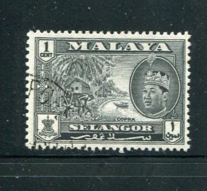 Selangor #102 used - Make Me An Offer