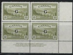 CANADA - #O21 - 10c GREAT BEAR LAKE G OVERPRINT LR PLATE #1 BLOCK (1950) MNH