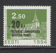 Estonia Sc B63 1994 ship sinking stamps mint NH