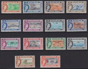 1964 Bahamas QE New Constitution  short set MLH Sc# 185 // 198 CV $21.40